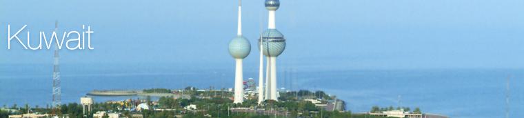 科威特(OPEC开采成本最低的产油国)
