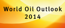 World Oil Outlook