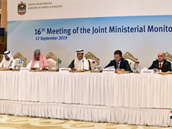 The 16th meeting of the Joint Ministerial Monitoring Committee takes place in Abu Dhabi, UAE