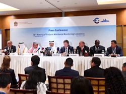 A press conference was held in Abu Dhabi, UAE, following the 16th meeting of the JMMC