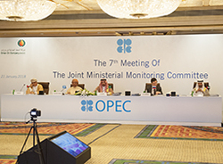 The 7th meeting of the JMMC took place in Muscat, the Sultanate of Oman