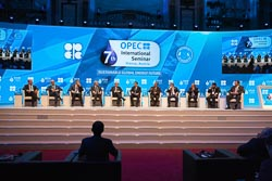 The 7th OPEC International Seminar takes place at the Hofburg Palace in Vienna, Austria