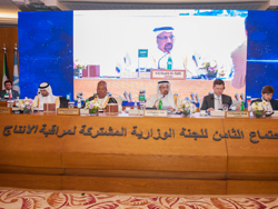 The 8th meeting of the JMMC took place in Jeddah, Saudi Arabia