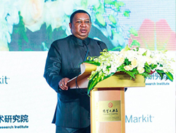 HE Mohammad Sanusi Barkindo, OPEC Secretary General; delivers his Keynote Address, at the 5th International Energy Executive Forum in Beijing, China