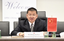 HE Zhang Jianhua, Administrator of the National Energy Administration of the People's Republic of China