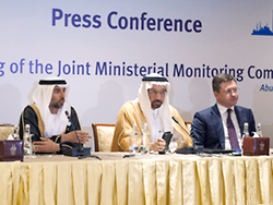 A press conference was held following the 11th JMMC Meeting in Abu Dhabi, UAE
