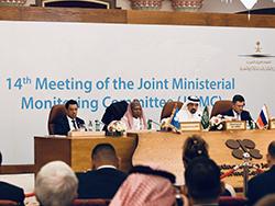 Se realizó una conferencia de prensa luego de la 14ª reunión del JMMC.